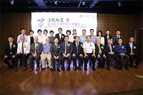 初届亚太近视眼学会学术会议(APMS)